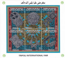 Libya Tripoli Fair,sheetlet Of 6 Stamps High Values MNH Compl.set ,Reduced Price- SKRILL PAYMENT ONLY - Libië