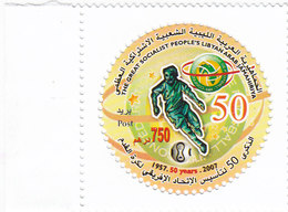 Libyua 2007 ,Foot Ball League 1v. Compl. Set MNH- Reduced Price- SKRILL PAYMENT ONLY - Libië