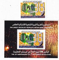 Libya 38th Ann Revolution 1v. + 1.sheet MNH Complete Set - Reduced Pr. SKRILL PAY  ONLY - Libië
