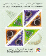 Libya2007 Tripoli Fair,Traingels Stamps In Cmall Sheet 6 Stamps MNH Compl.set- High Values - RED. PR.KRILL PAY ONLY - Libya