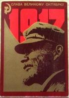 Lenin Glory Of The October Revolution 1917 Hammer And Sickle Communist Symbols USSR Postcard - People