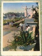 Uzbekistan Tashkent USSR Komsomol Park Sculpture Real Photo Postcard - Uzbekistan