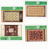 Libya 1979 Tripoli Fair 4 Stamps Compl,set Carpets - Reduced Price- SKRILL PAY ONLY - Lesotho (1966-...)