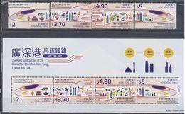 China Hong Kong 2018 The Guangzhou-Shenzhen-HK Express Rail Link (stamps 4v+SS/Block) MNH - Ongebruikt
