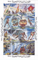 Libya 1984, Diving,fishing Complete Set Sheetlet Of 16 Stamps- Nice Topical Set- Reduced Price- SKRILL PAY ONLY - Libië