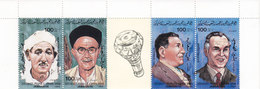 Libya 1984,Musician Strip Of 4 + Label,complete Set MNH- Nice Topical Issue - Reduced Pr. SKRILL ONLY - Libië