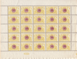 Belgium TR 0039** 80c  Feuille / Sheet  De 25 MNH - Feuilles Complètes