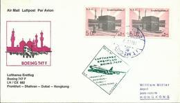 K.S.A. SOBRE AEREO - Arabia Saudita