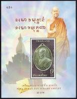 Thailand 2018, Phra Achan Fan Amulet, Souvenir Sheet - Thailand