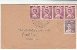 Thailand / Rama 9 / Postmarks - Thaïlande