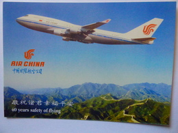 AIRLINE ISSUE / CARTE COMPAGNIE      AIR CHINA  B 747 400   40 ANNIVERSAIRES - 1946-....: Ere Moderne