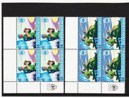 SRO100 UNO NEW YORK 1998 Michl 785/86 ECKRAND-VIERERBLÖCKE ** Postfrisch SIEHE ABBILDUNG - New York -  VN Hauptquartier