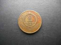 Cape Verde 1 Escudo 1994 - Cabo Verde