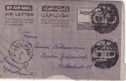 EGYPTE 1951   ENTIER POSTAL/GANZSACHE/POSTAL STATIONERY  AEROGRAMME DE HELIOPOLIS - Luchtpost