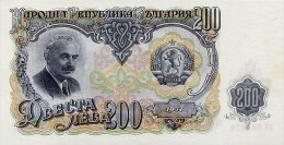 Bulgaria 200 Leva 1951 Pick 87 UNC - Bulgaria
