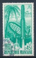 France - Guyane Fusée Diamant B- YT 1635 Obl. - France