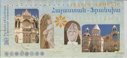 France Pochette Emission Commune 2007 France-Arménie - Sonstige