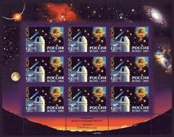 Russia 2009,Miniature Sheet, Space Astronomy,Scott # 7138a,XF MNH** OR573 - Russia & USSR