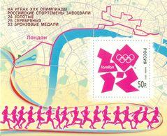 Russia 2012 S/S,Overprinted, Summer Olympics London,Sc # 7378,XF MNH** - Summer 2012: London
