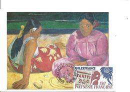 POLYNESIE FRANCAISE CENTE PHILATELIQUE 11 8 1982 Carte Maximum PHILEXFRANCE - Polynésie Française