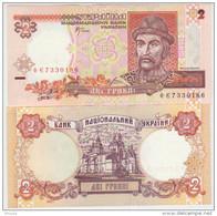 Ukraine 2 Hryvna  2001 Pick 109b UNC Sign Stelmah - Ucraina