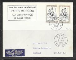 LOT 1812045 - N° 1164 SUR LETTRE DE PARIS DU 03/08/58 POUR MOSCOU - PREMIERE LIAISON AERIENNE PARIS MOSCOU - 1921-1960: Modern Period