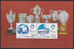 """CHINA 1995, Block 73 """"Tischtennis, Siegerpokale"""", Ersttagstempel - 1949 - ... République Populaire"""