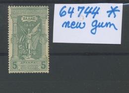 5 DR  Regommé  Très Joli Cote 400-Euros  (et 250- En Ø) - Unused Stamps