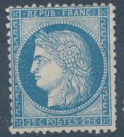 N°60 NEUF SANS GOMME VARIETE - 1871-1875 Cérès