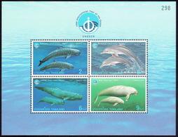 Thailand 1998, International Year Of The Ocean, Souvenir Sheet - Thailand