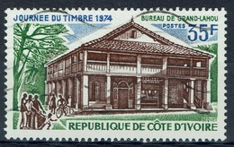 Ivory Coast, Post Office In Grand-Lahou, Stamp Day, 1974, VFU - Ivory Coast (1960-...)