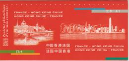 France Pochette Emission Commune 2012 France-Hong-Kong - Sonstige