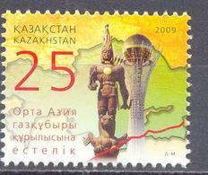 2009. Kazakhstan, Gaz-main, Central Asia, 1v,  Mint/** - Kazajstán
