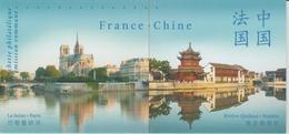 France Pochette Emission Commune 2014 France-Chine - Altri