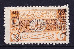 SAUDI ARABIA ARABIAN 1926 HEJAZ NEJID POST WITH HAND POST STAMP   STAMP MINT - Saudi Arabia