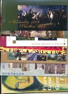 CI-32: FRANCE: Lot  Avec EMISSIONS COMMUNES  Années 2005-2006-2007 - Autres