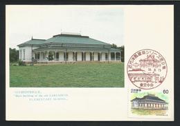 Japan 1983 Gakushuin Elementary School Max Card  Y.T. 1459 ** - Cartes-maximum