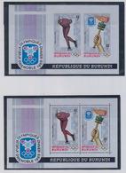 BURUNDI       1968     10é Jeux Olympiques D'hiver A Grenoble      PA   N° 23        COTE     8 € 00 - Burundi