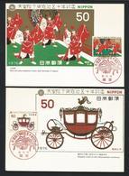 Japan 1976 50th Anniv. Of Emperor's Enthronement Max Card Set Y.T. 1203/1204 ** - Cartes-maximum