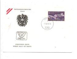 AUTRICHE FDC 1979 THEATRE DU FESTIVAL DE BREGENZ - FDC