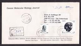 Egypt: Registered Cover To Netherlands, 1995, 2 Stamps, Mask, Archeology, Cancel Ain Shams Medicine (minor Damage) - Egypte