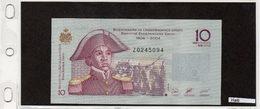 Banconota  Haiti 10 Gourdes - Haiti