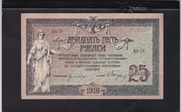 RUSSIA 25 RUBLE 1918 (26) - Russland