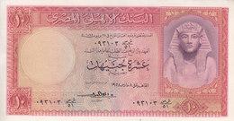 EGYPT 10 EGP 1958 P-32 Sig/EMARI EF HIGH CRISP */* - Egypte