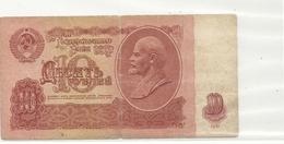 RUSSIE . 10 RUBLES . 1961  . 2 SCANES - Russie