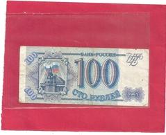 BANK OF RUSSIE . 100 RUBLES . 1993  . 2 SCANES - Russie