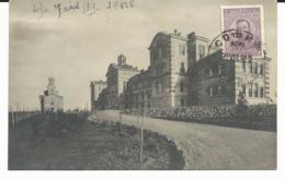 CPA - CARTE A IDENTIFIER - ANNOTATION MANUELLE - SOFIA 27 Août 1919 - BULGARIE - Bulgarie
