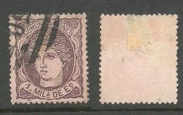 SPAIN Espana 1870 Michel 96 O - 1868-70 Provisional Government