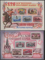 Russia 1958 BF 25/26 **/MNH VF/F - Blocchi & Fogli