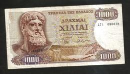 GREECE - NATIONAL BANK - 1000 DRACHMAI (1970) - ZEUS - Grecia